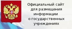 http://bus.gov.ru/pub/home